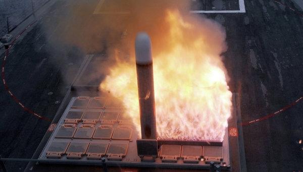 Start balistické rakety